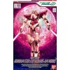 Gundam EXIA Exf - Limited Edition