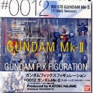 Fix Figuration Gundam MK-II