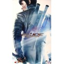 Storm Shadow - GI Joe