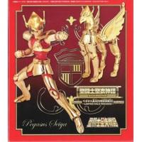 Pegasus Seiya V1 Gold - Limitado