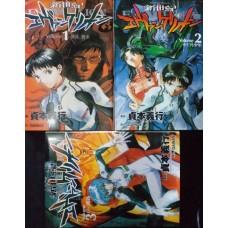 Neon Genesis Evangelion Original Vol. 1,2 & 3.