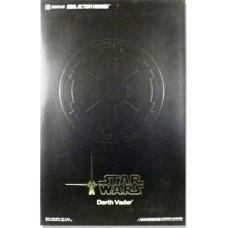 Darth Vader 2.0 - Medicom Toy