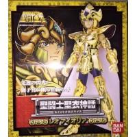 Leão Aiolia - Ouro