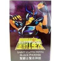 Metal Mat - Fenix Negro