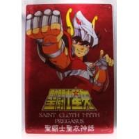 Metal Plate - Seiya de Pegasus V1
