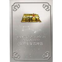 Metal Mat - Bado de Arcor