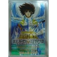Metal Mat - Seiya de Pegasus Kamui