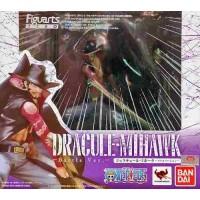 Dracule B Version. - Figuarts Zero