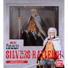 Figuarts Zero - Silvers Rayleigh
