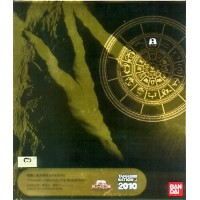 Appendix Aries Mu Original Color Edition