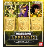 Appendix Gold Cloth Box Vol.3