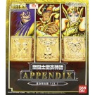 Appendix Gold Cloth Box Vol.1