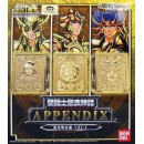 Appendix Gold Cloth Box Vol.2