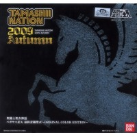 Pegasus Seiya V3 OCE Tamashii - Limitado
