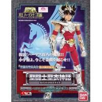 Pegasus Seiya V2 Broken Version