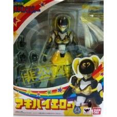 Akiba Yellow - Sentai Akiba Rangers