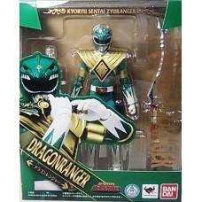 Power Ranger Verde Green - Dragon Ranger