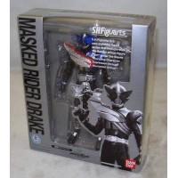 Masked Rider Drake