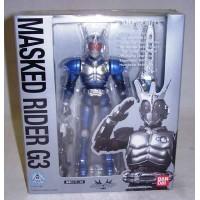 Masked Rider G3