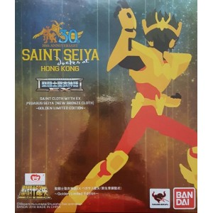 Seiya de Pegasus V2 EX Golden Limited Edition