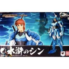 Armor Plus - Samurai Troopers Jorge da Agua (Shin)
