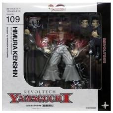 Kenshin Himura Revoltech Yamaguchi