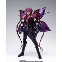 Alraune Queen Bandai Premium Limited Edition