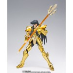 Shiryu de LIbra EX - Bandai Limited Edtion
