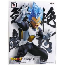 Vegeta Blue Dragon Ball Super Heroes