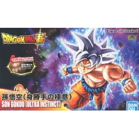 Goku Ultra Instinct Figure-rise Standard - Plastic Model Kit