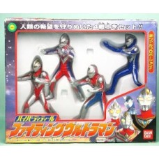 Ultraman Pack com 4 Figuras