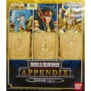 Appendix Gold Cloth Box Vol.4
